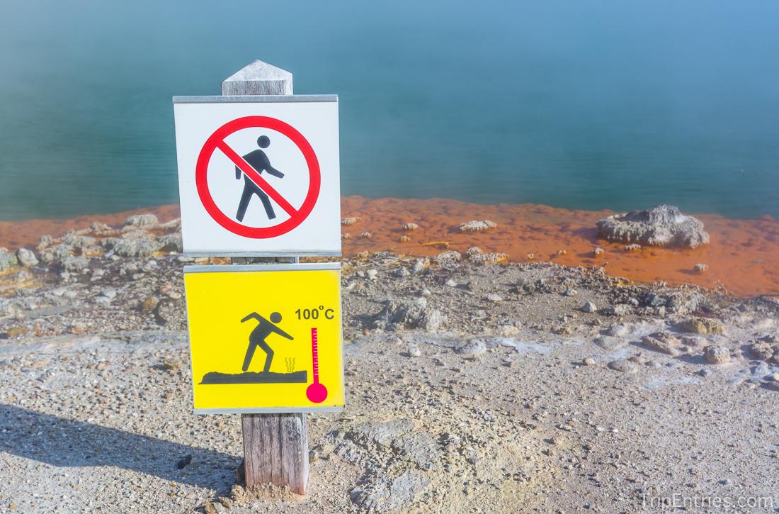 Геотермальные источники Wai-O-Tapu или самый яркий день в Новой Зеландии